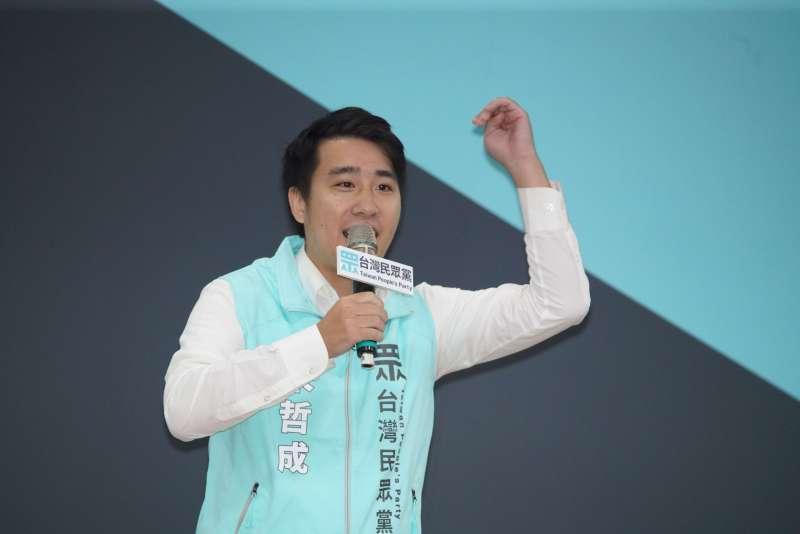 20190922-台灣民眾黨立法委員提名記者會,立委參選人朱哲成發言。(盧逸峰攝)