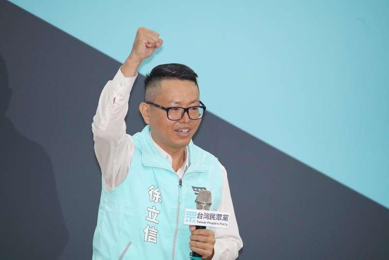 20190922-台灣民眾黨立法委員提名記者會,立委參選人徐立信發言。(盧逸峰攝)