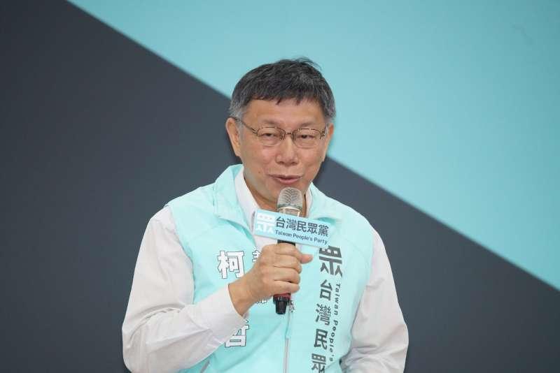 20190922-台灣民眾黨立法委員提名記者會,主席柯文哲發言。(盧逸峰攝)