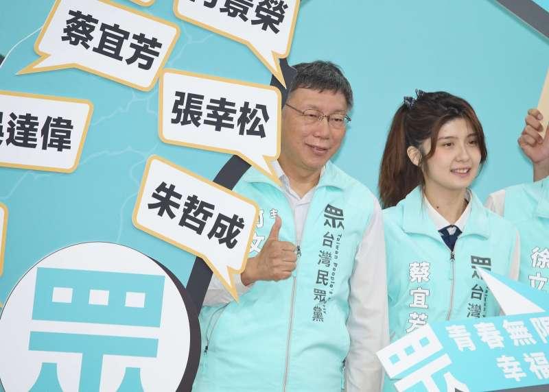 20190922-台灣民眾黨立法委員提名記者會,主席柯文哲出席。(盧逸峰攝)