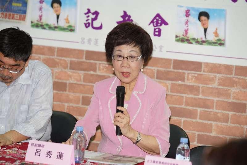 20190923-前副總統呂秀蓮出席「藍綠對談斷交海嘯,如何因應」座談會。(盧逸峰攝)
