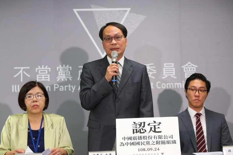 20190924-黨產會主委林峯正24日召開記者會,認定中廣為國民黨之附隨組織。(顏麟宇攝)