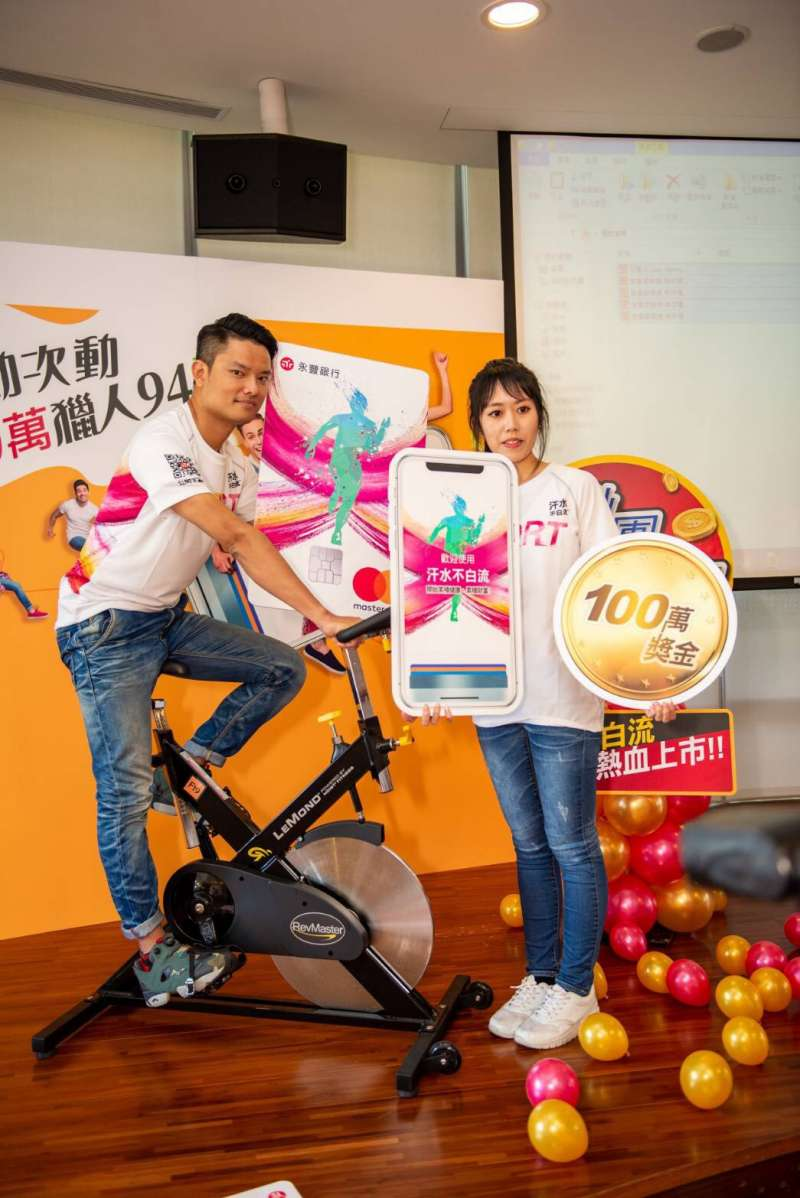 永豐銀行攜手萬事達卡 推出全台首張運動信用卡。(圖/永豐銀行提供)