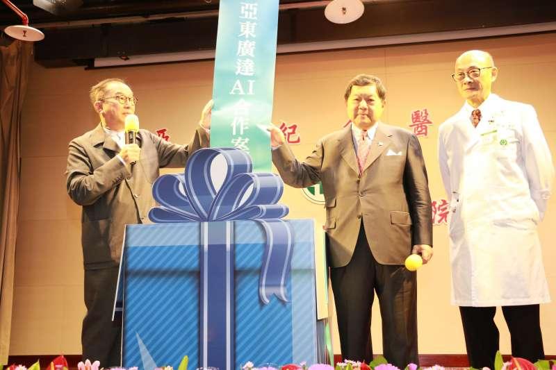 廣達電腦董事長林百里(左起)、遠東集團董事長徐旭東、亞東醫院院長林芳郁攜手正式公布「醫療AI合作案」。  (圖/李梅瑛攝)