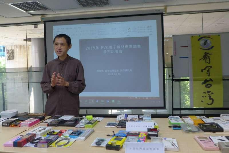 看守台灣協會秘書長謝和霖表示,國際大廠的電子線材廢棄物往往污染開發中或未開發國家。(圖/孫文臨攝)