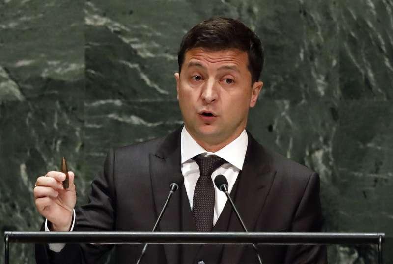 2019年9月25日,烏克蘭總統哲連斯基(Volodymyr Zelensky)在聯合國大會發表演說(AP)