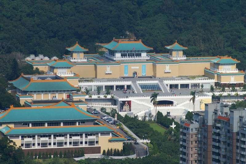 國立故宮博物院全景(圖/維基百科)