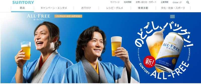 日本三得利(SUNTORY)啤酒於7月推出能降低內臟脂肪的無酒精飲料。(翻攝三得利官網)