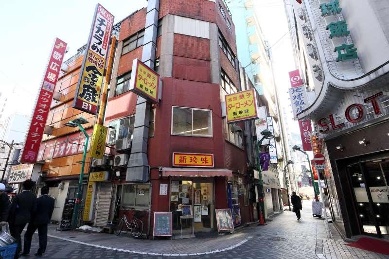 位於東京池袋西口的中華料理館「新珍味」。(圖/維基共享)