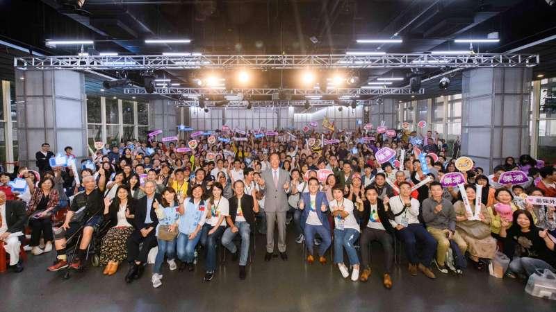 20190928-「郭台銘感恩之旅台北場」活動。(永齡基金會提供)
