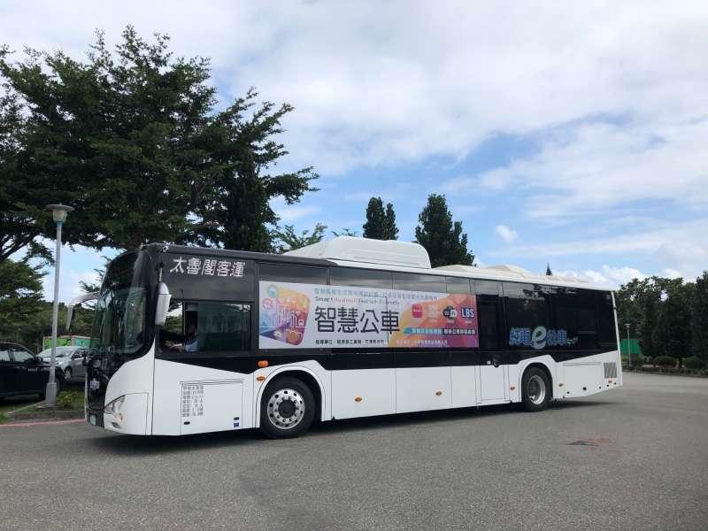 暢遊花蓮,下次不仿試試最便利的智慧公車系統。(圖/中華電信提供)