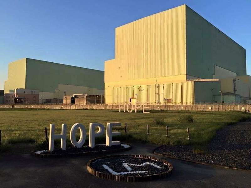 員工自行在廠內架設的HOPE,盼望重啓,不過目前已經被移除了。(王伯輝提供)