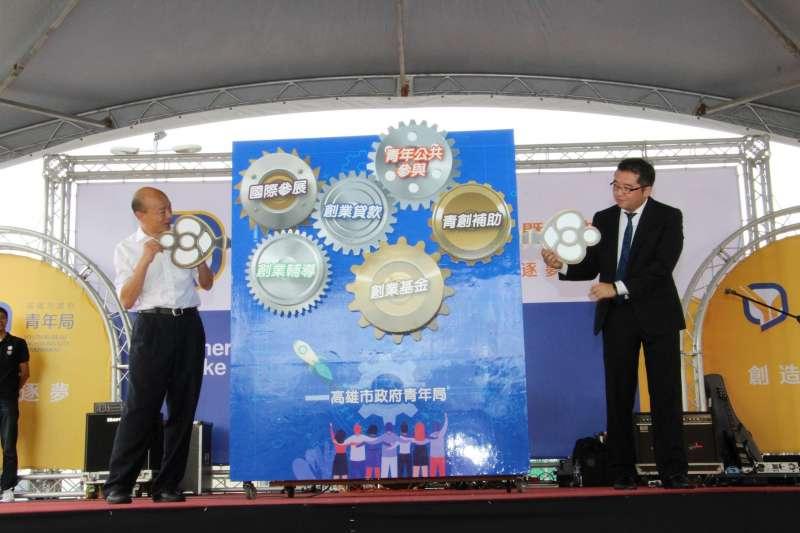 市長韓國瑜(左)與青年局長林鼎超為年輕人擘劃遠景。(圖/徐炳文攝)