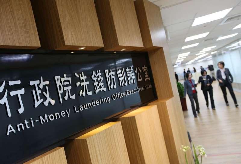 蔡碧仲是行政院洗錢防制辦公室成立時的首位主任。(郭晉瑋攝)