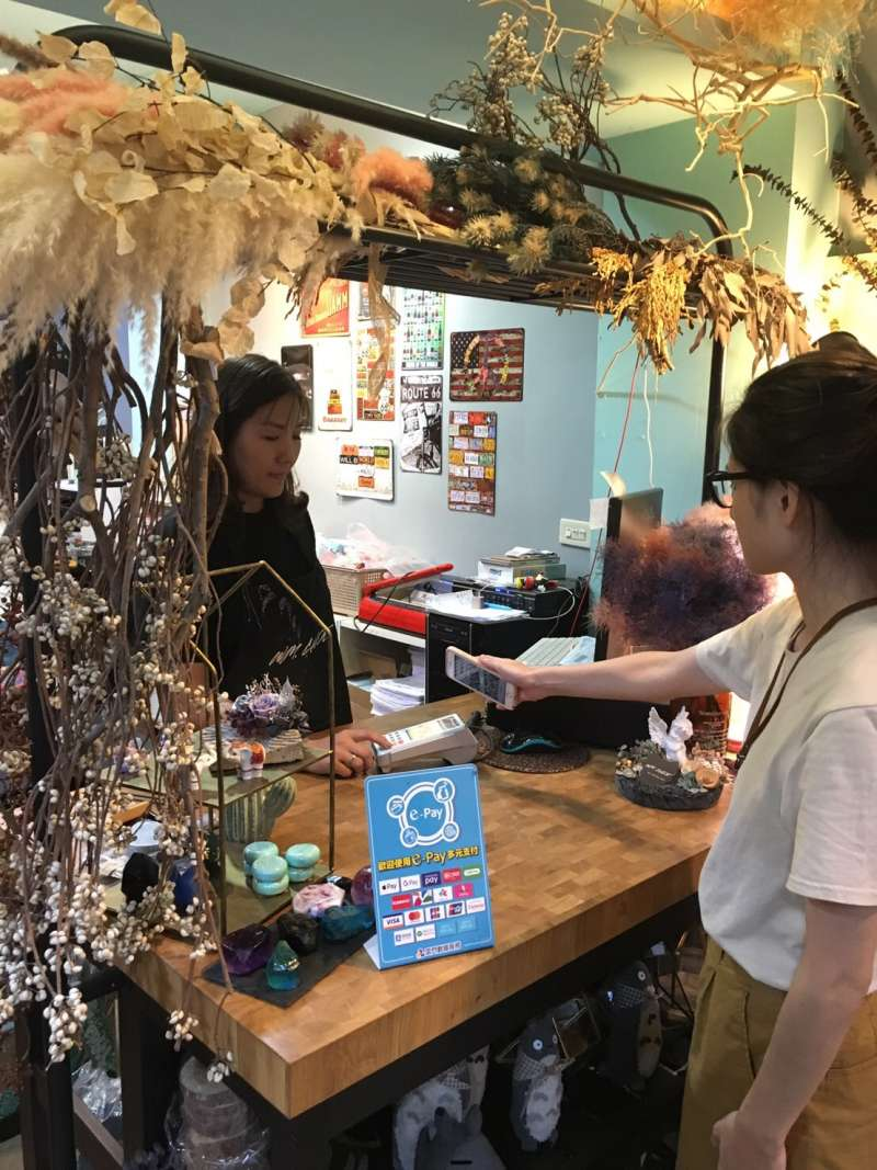 多元支付服務是讓來訪花蓮的遊客,更能體驗消費智慧化觀光的關鍵因素。(圖/中華電信提供)