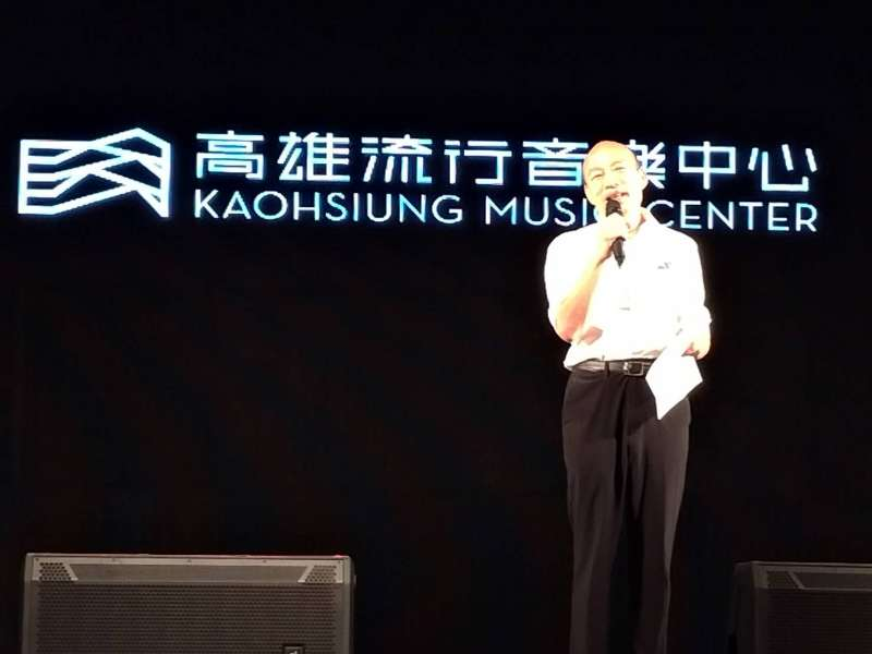 韓國瑜說,音樂是一種陶冶身心的文化藝術,不同年代有不同風格的流行音樂,代表各年代的聲音質感與旋律特色。(圖/徐炳文攝)