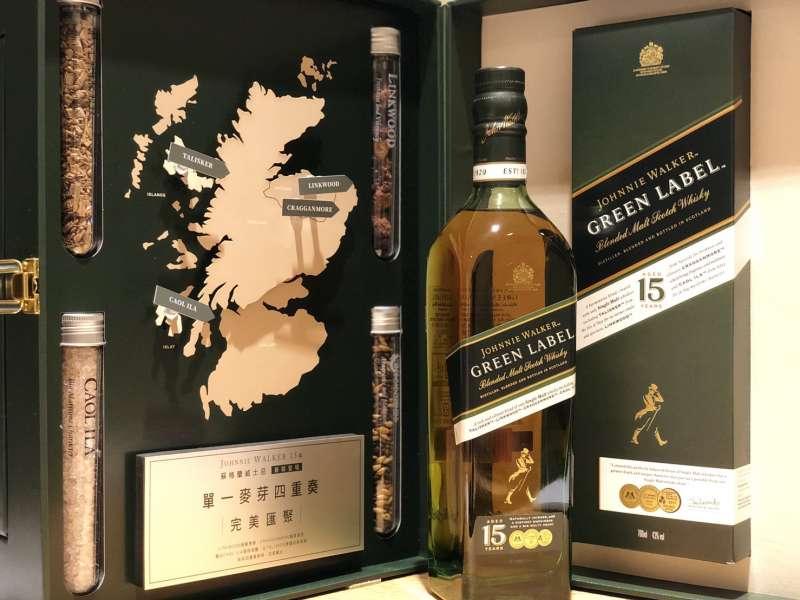 知名的調和麥芽威士忌品牌之一:約翰走路綠牌15年。(圖/作者提供)