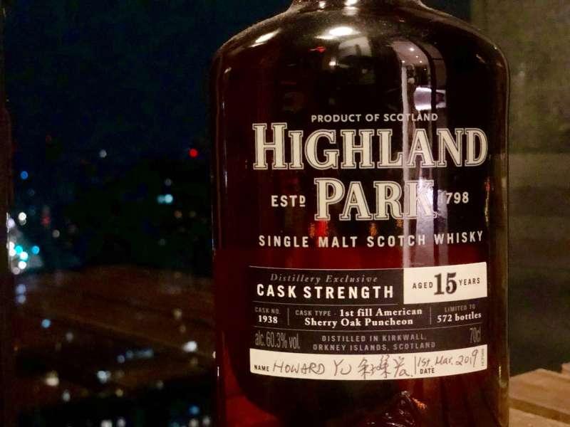 高原騎士15年酒廠限定版,原桶強度(Cask Strength)單桶單一麥芽威士忌。(圖/作者提供)