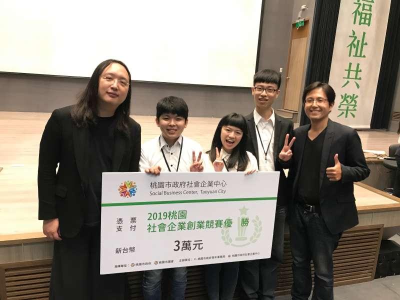 團隊參與桃園2019社會企業創業競賽 與唐鳳政委合影(圖/新創總會 提供)