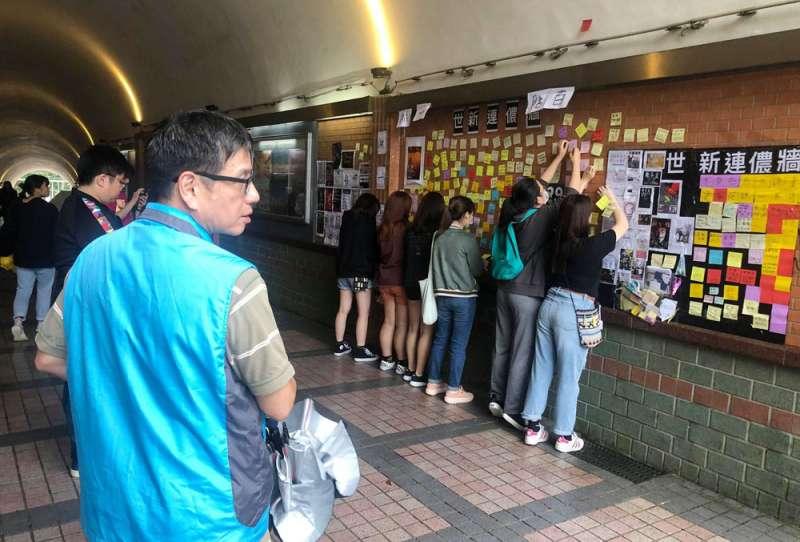 不畏日前發生中國學生撕毀海報事件影響,世新大學港生將標語貼上連儂牆、表達支持。(翻攝自山洞口皇家魔法學店臉書)