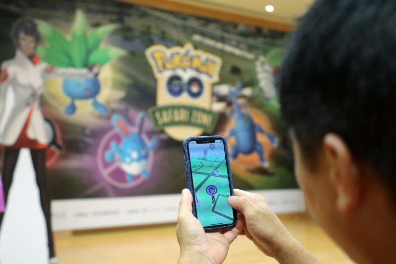 「Pokémon GO Safari Zone in New Taipei City」,是今年全台灣唯一一場由寶可夢官方合作的大型戶外活動(新北市政府)