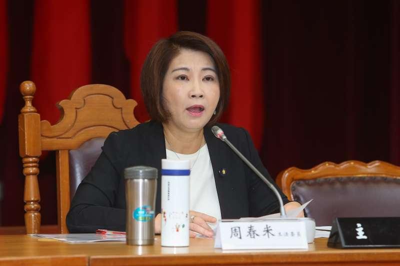 20191004-民進黨立委周春米4日舉行「落實轉型正義,平復司法不法」公聽會。(顏麟宇攝)