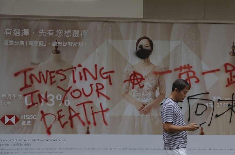 2010年香港曾爆發「反高鐵」行動,擔憂香港可能成為中國另一個城市。(美聯社)