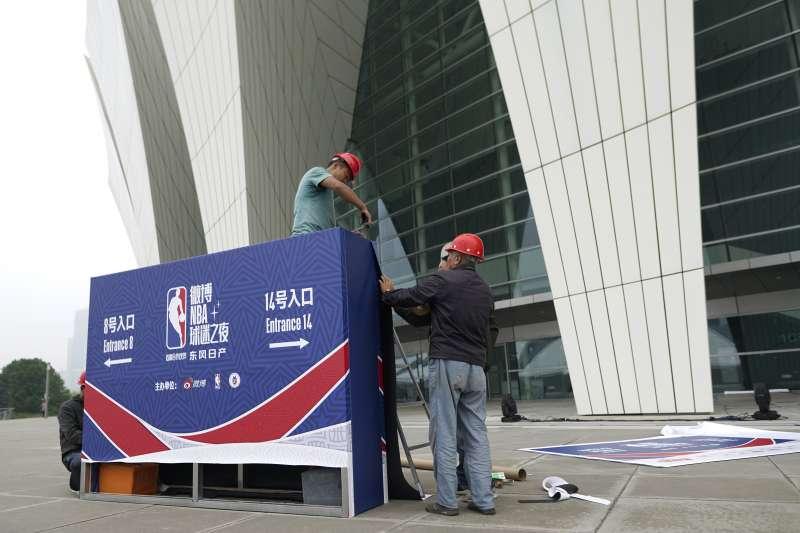 NBA休士頓火箭隊經理莫雷(Daryl Morey)在推特稱支持香港民主示威,引發中國抵制。(AP)