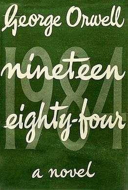 喬治歐威爾《1984》英國首版封面(取自維基百科)