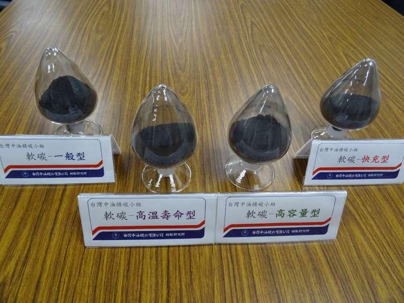 重質油再利用,可以運用於3C電子產品。(圖/台灣中油提供)