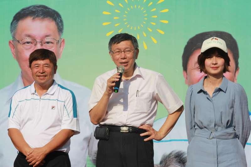 20191010-台北市長柯文哲為民眾黨立委參選人張幸松站台,在動物園外開講。(方炳超攝)