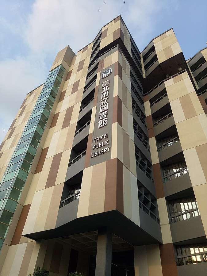 210191010-台北市立圖書館外觀。(取自維基百科)