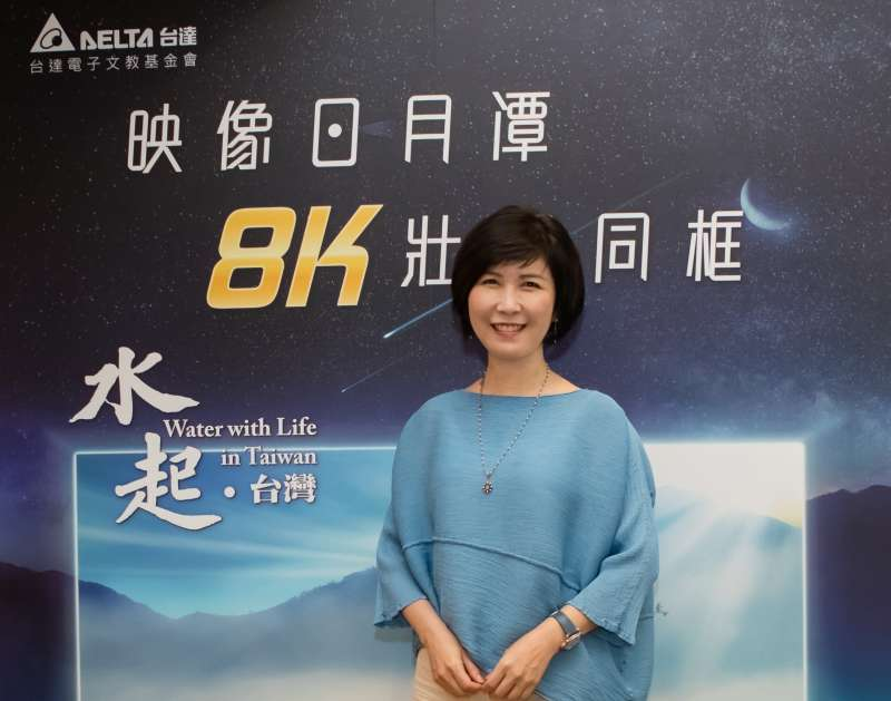 台達基金會副董事長郭珊珊分享放映會的精采亮點。(圖/台達基金會提供)