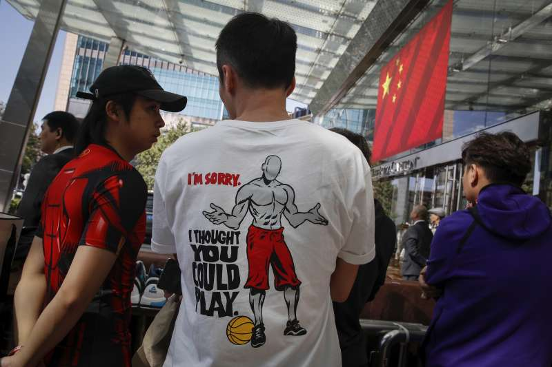 美国职篮NBA因为香港「反送中」争议,遭中国官方与民间疯狂挞伐(AP)