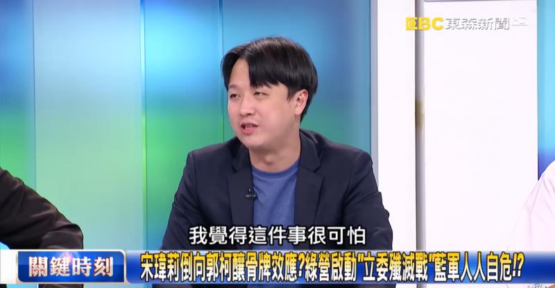 對於國民黨立委提名人、基隆市議員宋瑋莉以「柯粉」身分尋求台北市長柯文哲支持,國民黨草協聯盟發起人李正皓直言「很可怕」。(取自關鍵時刻Youtube)