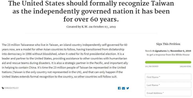 網友在白宮請願網站發起「美國應正式承認台灣為獨立國家」的連署,突破10萬大關,白宮將正式回應。(取自美國白宮官網)