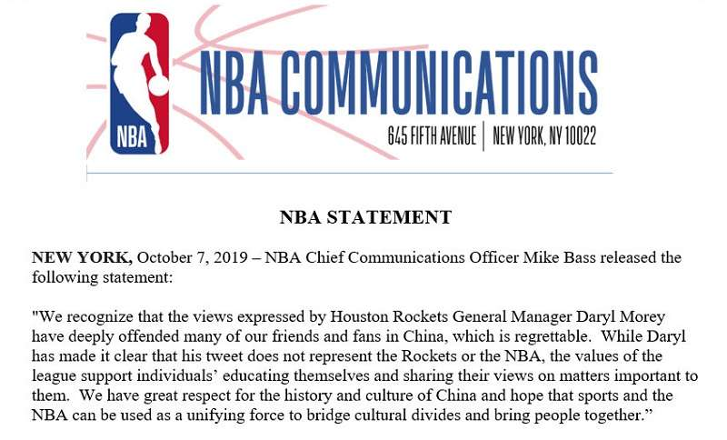 NBA對莫雷挺港事件,官網發出聲明。
