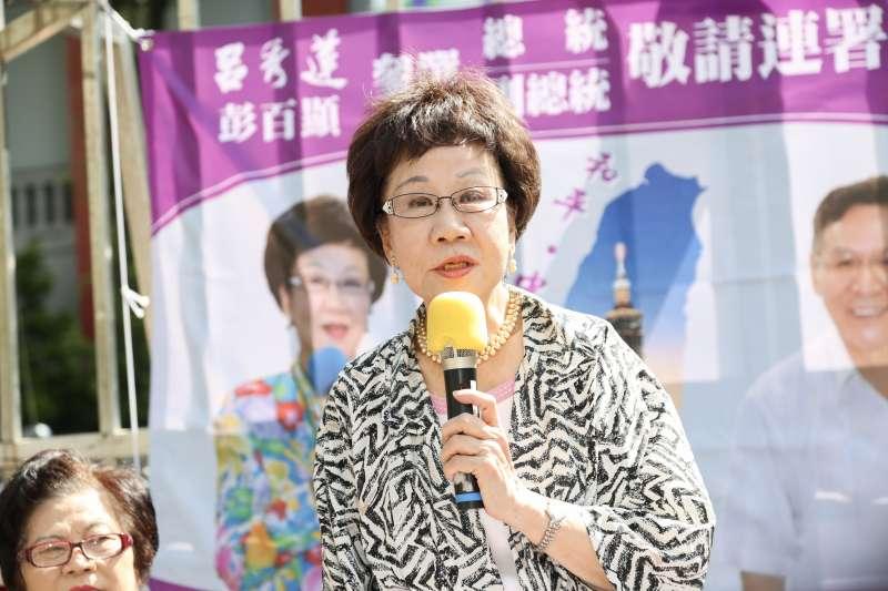 20191014-前副總統呂秀蓮、彭百顯連署進度記者會。(簡必丞攝)