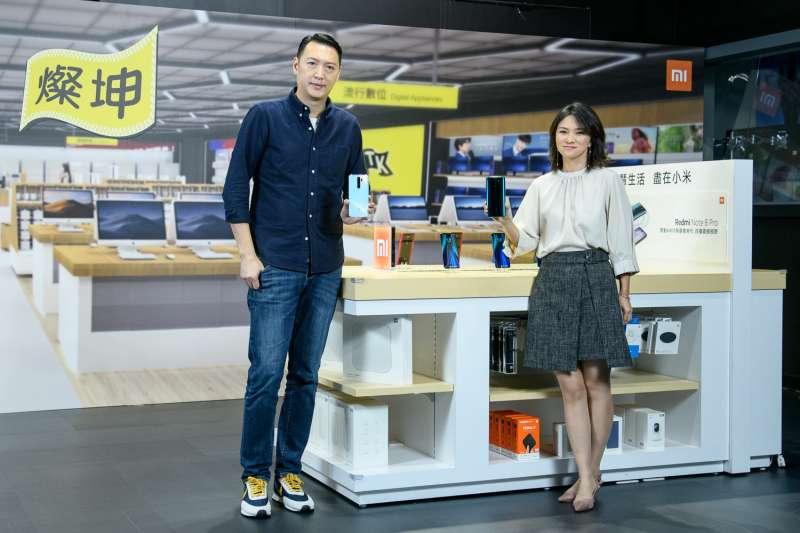 小米與燦坤3C合作,深入全台 283 間燦坤門市包含離島地區販售小米商品 (圖/小米台灣)