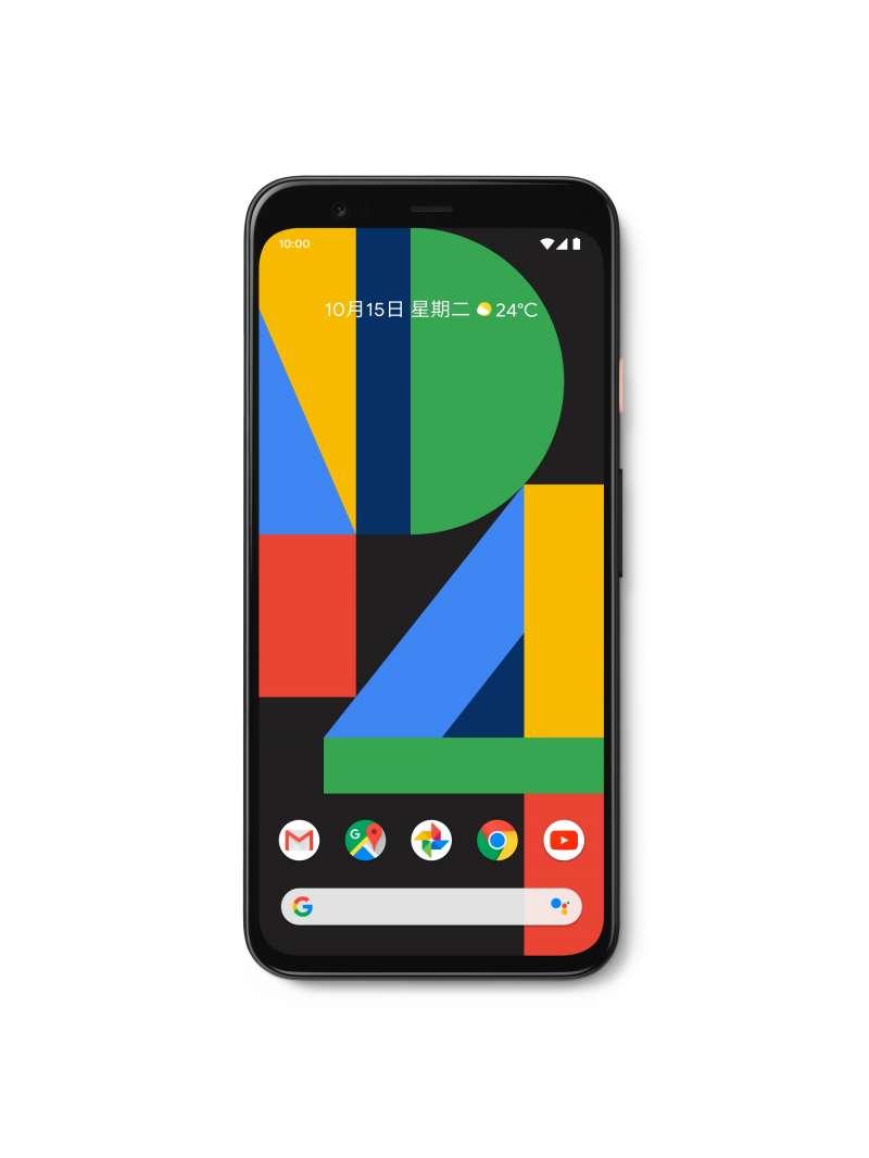 Google 旗艦智慧型手機Pixel 4與台灣大哥大展開獨家銷售合作。(Google提供)