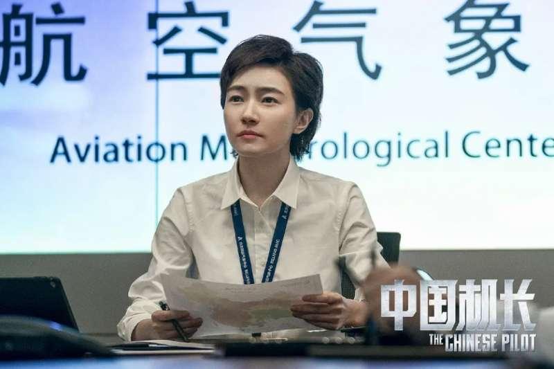 20191017-《中國機長》劇照。(取自豆瓣網)