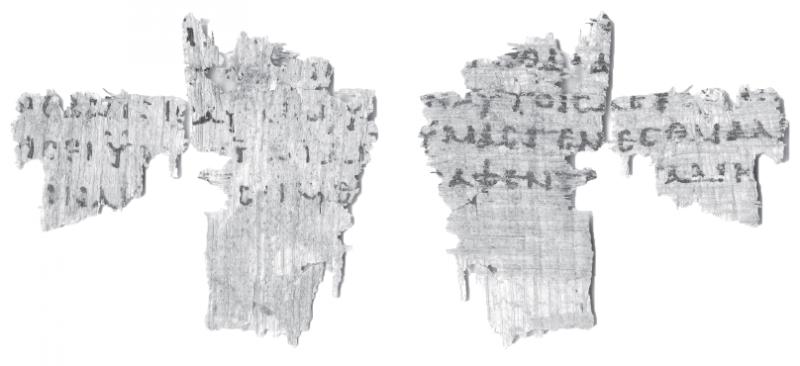 埃及奧克西林庫斯出土的《馬可福音》殘片(Wikipedia/Public Domain)