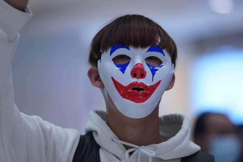 2019年香港反送中運動,示威者面罩成為焦點,小丑版(AP)