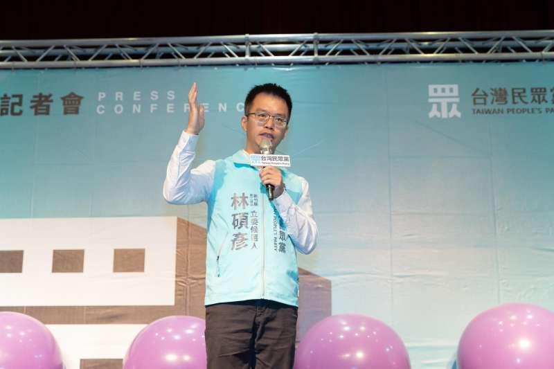 20191020-台灣民眾黨20日上午在高雄舉行記者會,公布10位第二波2020大選區域立委參選人名單。新竹第二選區(竹東、橫山、寶山等19里)立委參選人林碩彥。(台灣民眾黨提供)
