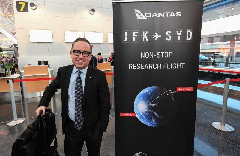 參加澳航紐約直飛雪梨的旅客,都興奮不已