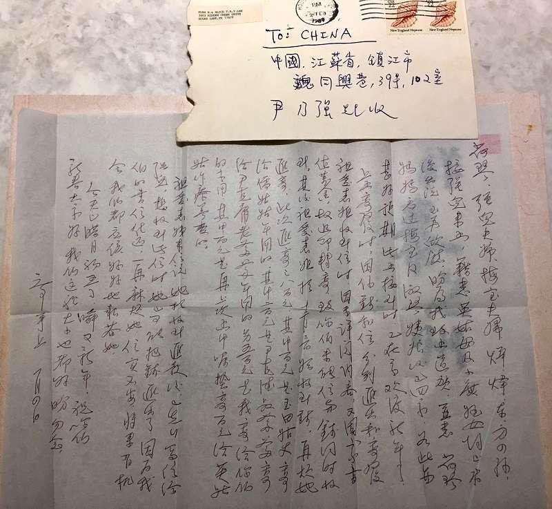 兩岸無法通信的年代,台北─鎮江的信函,都先寄第三地─美國的表姐楊祖愛,再由楊祖愛分別寄往台北和鎮江。(作者提供)