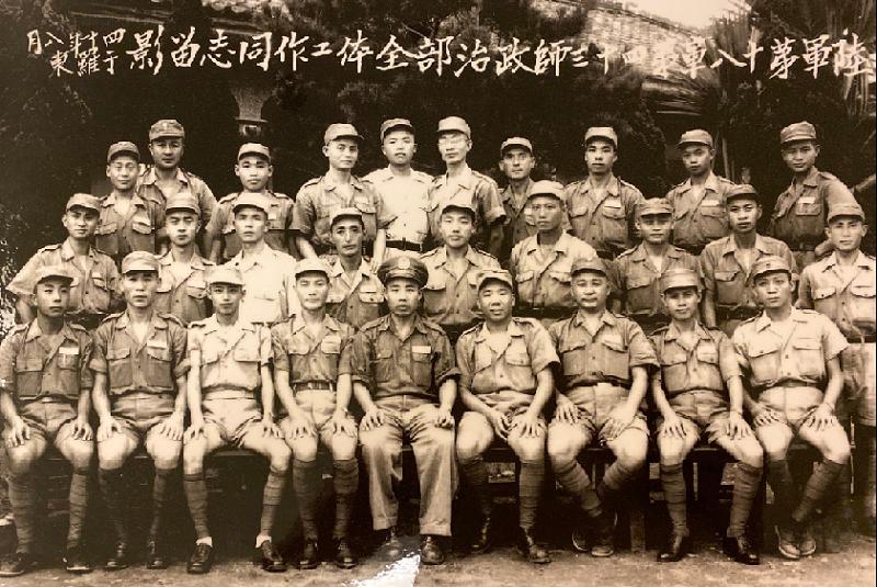 民國四十年,宜蘭羅東,陸軍第18軍第43師政治部工作同仁合影。第一排右四是尹元甲。(作者提供)