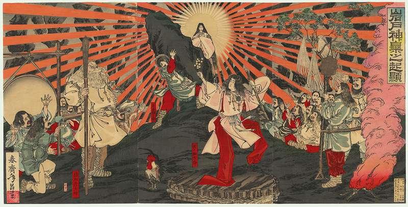 春齋年昌的畫作〈岩戸神樂之起顯〉,描繪了天照大神出洞時的場景。(維基百科/公用領域)