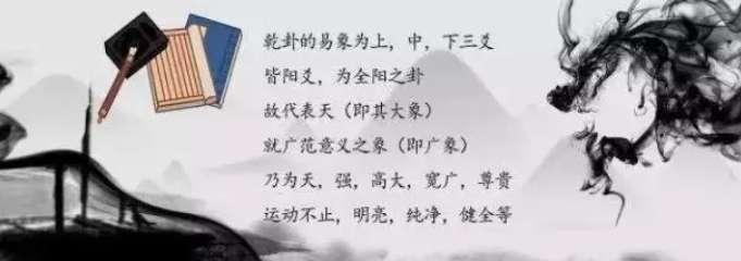 (取自劉君祖經典講堂公眾號)
