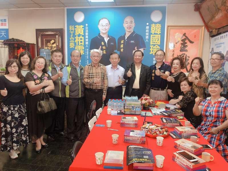 救國團總團部來到黃柏霖總部給予支持及鼓勵。(圖/徐炳文攝)